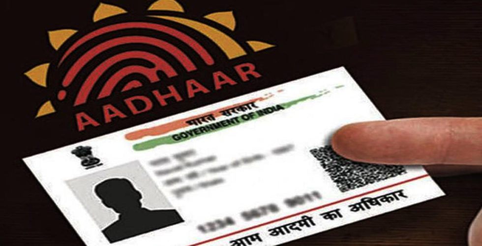 how-to-check-aadhar-card-status